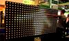 Kinect Interactive Light Display