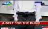 viSparsh Kinect Belt for the Blind